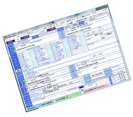 マニフェスト伝票管理システムイメージ