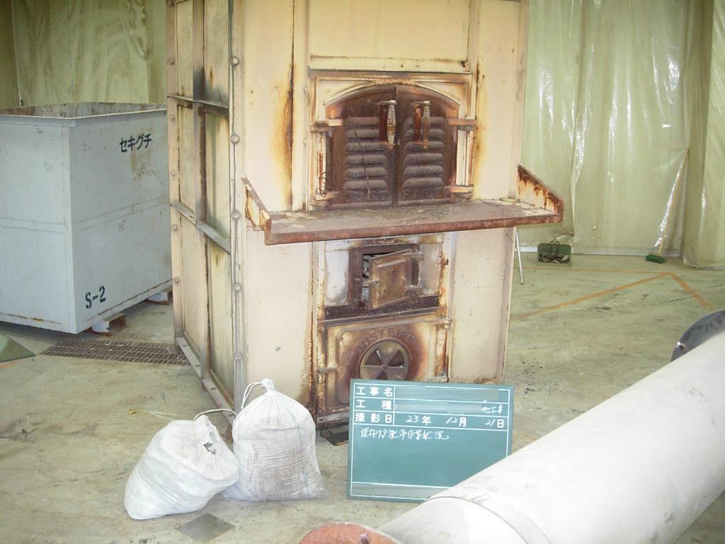 小型焼却炉6