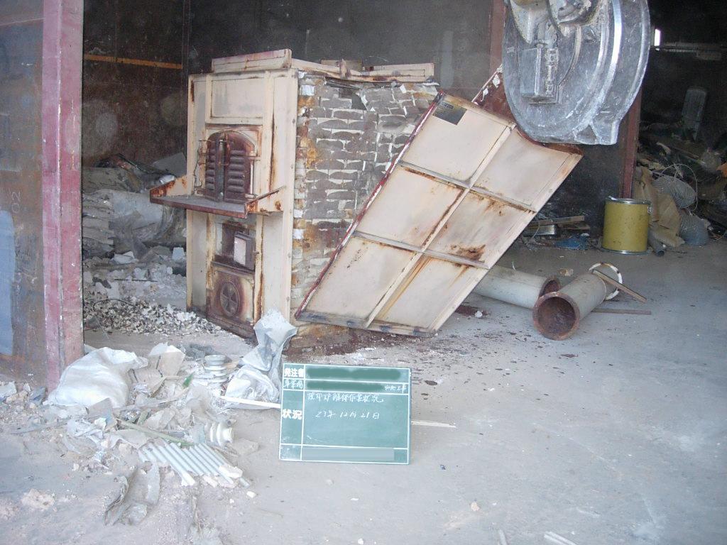 小型焼却炉7